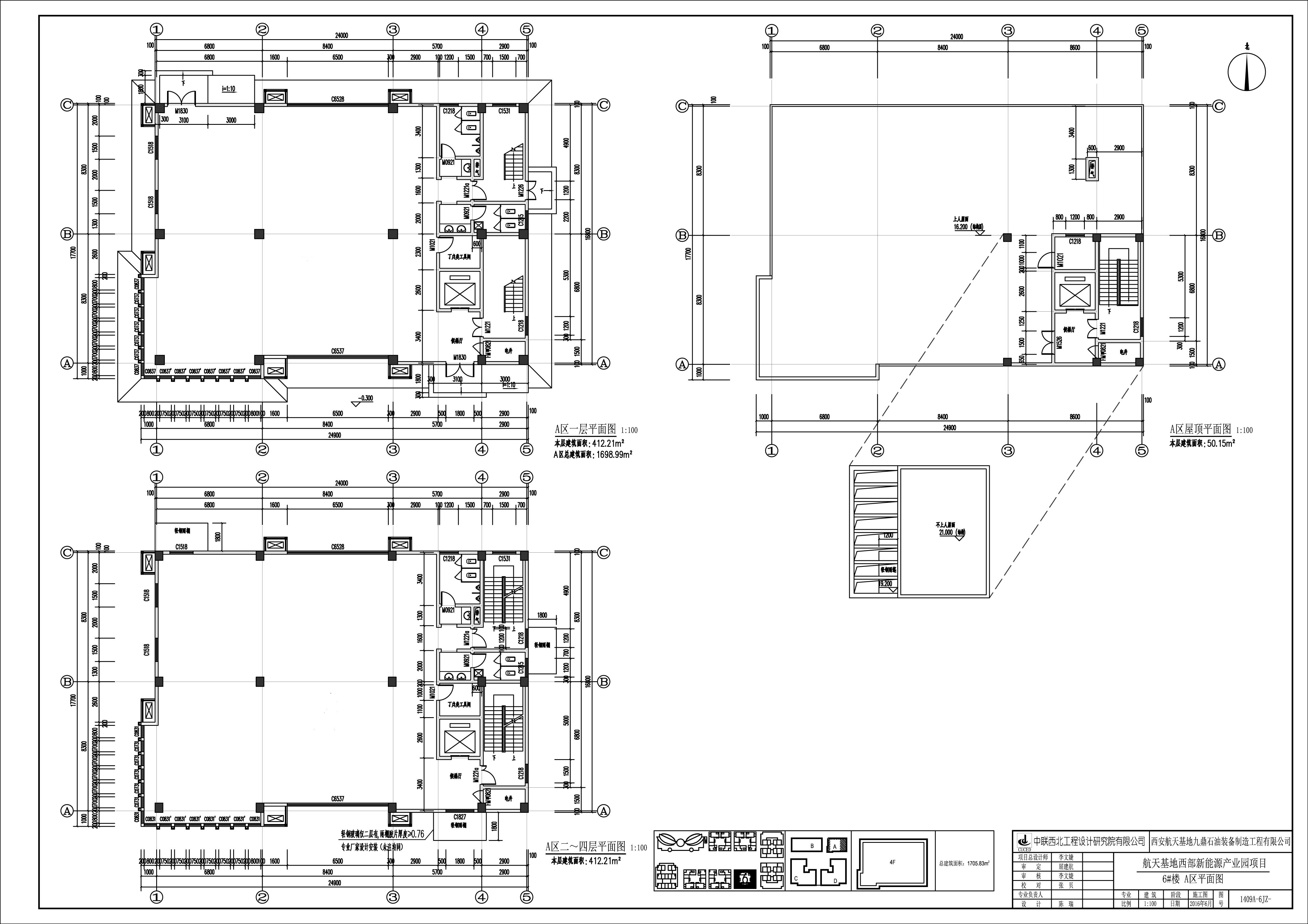 项目介绍: 九鼎产业园由九鼎石油装备制造有限公司鼎力打造,项目位于国家民用航天产业基地神州六路与航新路的交汇处。项目占地168亩,建面15万平方米,项目规划分为两期开发,一期主要为独栋商务企业别墅,面积从10002600平方米。二期暂定为酒店、公寓、商业。 项目目前有12000建筑已封顶,年底即可装修进场 项目周边情况简介: 1.