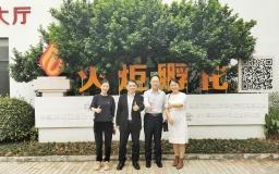 火炬孵化与华夏幸福产业研究院、科睿唯安洽谈创新合作