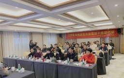 博济·J6软件创意园承办江宁区文化企业管理干部专题培训班