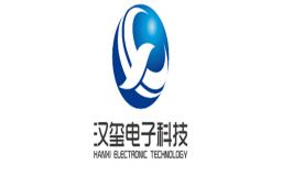 博济·F1088明星企业推介——上海汉玺电子科技有限公司
