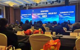 """火炬孵化杭州博济滨江智谷荣获""""2019年度创新型企业""""称号"""