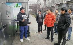 沪首台套园区就地无害化餐厨垃圾处理设备 落地吴淞口创客邦