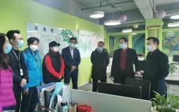 下城区区长柴世民调研火炬孵化博济滨江智谷