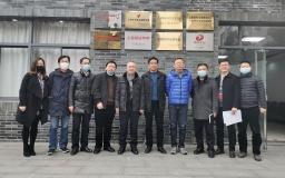 上海世纪出版集团领导莅临博济智汇园