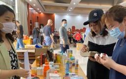 """上海博济智汇园成功举办""""五五购物节""""主题活动"""