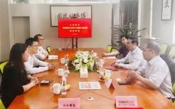 火炬孵化与苏州科技大学签订产学研战略合作