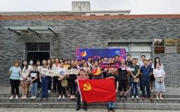"""2020年度""""红帆港""""党群系列活动走进上海博济智汇园"""