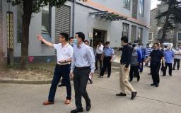 张庙街道领导一行莅临博济·上海智汇园 进行节前安全大检查