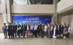 """""""大美北上海,双创新势力""""2020双创活动周创客座谈会成功召开"""