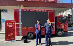 常州博济·五星智造园开展安全生产暨消防疏散演练活动