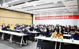 咸宁市创新创业大讲堂第十期暨创客学堂在火炬孵化·嘉鱼创客邦成功举办