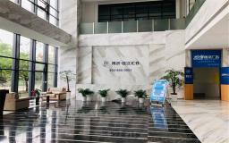 喜讯|火炬孵化博济·钱江汇谷被认定为市级科技企业孵化器