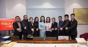 """""""新起点·新征程""""火炬孵化发展事业部2017再征战"""