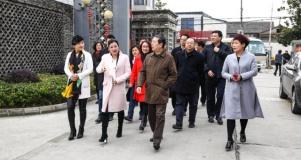 苏州市政协主席周伟强走访调研江南智造园