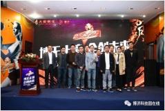 火炬2017博济成长杯第二场季赛在南京J6软件创意园圆满落幕