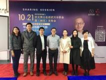 武汉创客邦牵手中国最具创新力社群