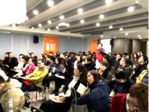 高企政策培训在上海吴淞口创客邦成功举办