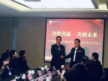 火炬孵化再度牵手扬州 共同打造江苏首家全链条孵化服务示范区