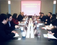 创客邦·广陵(企业)峰汇工作汇报会议顺利召开