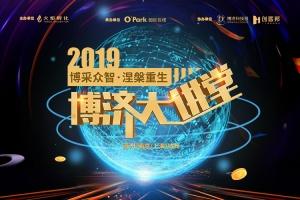 kok平台app下载大讲堂第一期:《中国宏观经济政策走向与形势分析》