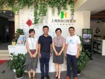 宝山区商务委一行领导莅临参观上海吴淞口创客邦