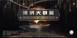 kok平台app下载大讲堂第四期